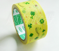 EN71 qualified strong adhesive sealant tape Promotional Cute tape