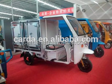 food delivery car two storage tank electric engine