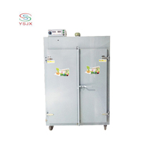Best sale dried fruit dryer machine factory price