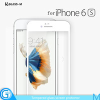 GLASS-M Full Cover White Screen Protector for iPhone 6s Plus