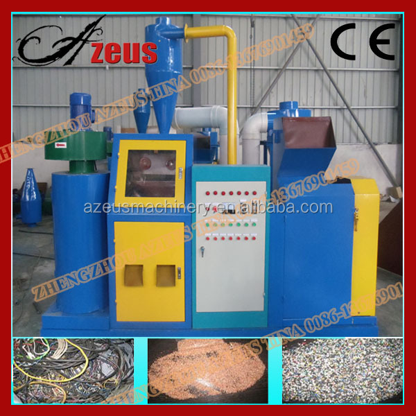 Easy Operation Scrap/Waste Cable Wire Recycling Equipment