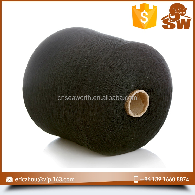 Fine quality best sell low cost possum and wool yarn