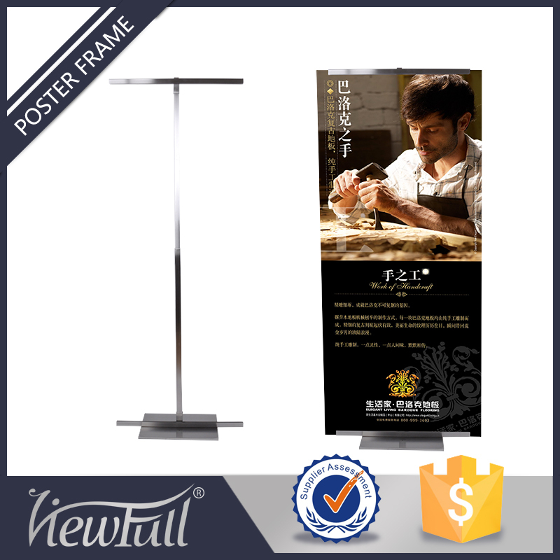 Hot Sale Metal Exibition Poster Display Stand