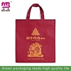 advanced machine made 2015 non woven polypropylene tote bag