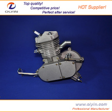 80cc 4 stroke bicycle engine kit/NEW Popular gas bicycle motor kit / bicycle engine kit