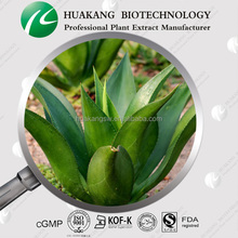 Factory supply High quality Aloin/Aloe- Emodin Aloe Vera in herbal Extract powders
