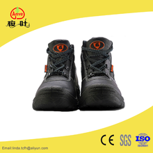 Hight quality leather safety shoes with steel toe