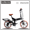 MOTORLIFE/OEM EN15194 36v 250w 20 inch battery powered motor bike