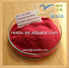 Touchhealthy supply High Quality Chromium Picolinate Powder,CAS No:. 14639-25-9 Chromium Picolinate