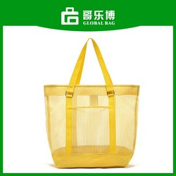 Candy Color Durable Mesh Beach Bag