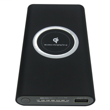2017 hot selling power bank phone wireless charger universal qi wireless multi-purpose power bank