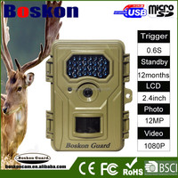 2016 Top-selling product 2.4 inch LCD display 12MP 1080P 0.6s hunting game trial video camera with SD card