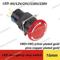 16mm led emergency stop switch 1NO+1NC/2NO+2NC led lighting emergency stop switch 6V 12V 24V 110V 220V