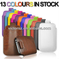 New Dark Brown slim PU leather Case Pouch Sleeve for iPhone 5 5G