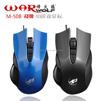 2016 Newest Entry Level ergonomic 2400dpi gaming mouse