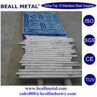 best Nickle alloy steel round bar 2.4856 heat resist steel round bar manufacturer