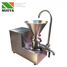 JM-L50F colloid mill for chemical use