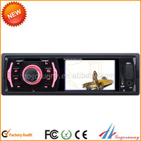 car mp3/mp4 player for opel meriva
