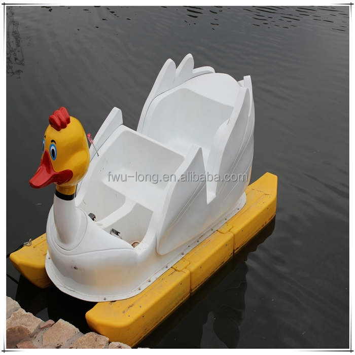 Best FRP used swan pedal boat/pedal boat water bikes,pedal boat with slide