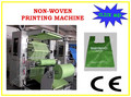 Two colors non woven fabric bag printing machine