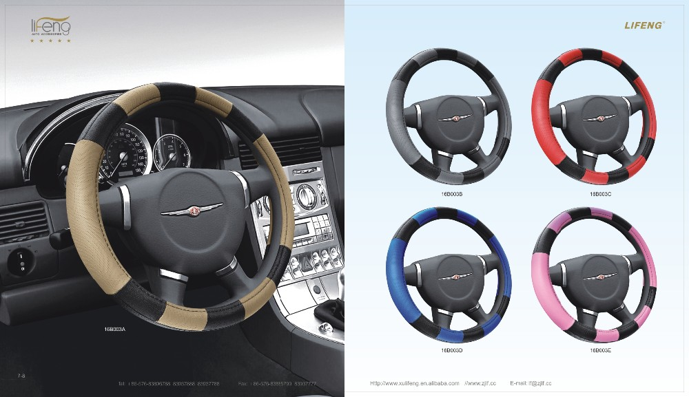 2017 year NEW design modern style new model Four Seasons good looking genuine leather material car 16B003 steering wheel cover