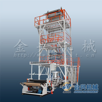 LDPE LLDPE HDPE Multi-layer Rotating Die blowing film machine
