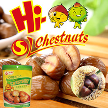 Healthy Nuts Snacks Ready to Eat Roasted Chestnuts