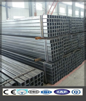large in stock q195 235 275 345 ss400 steel tube