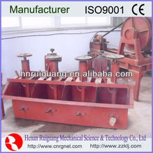 Hot selling forth separating flotation machine for gold concentration with great price