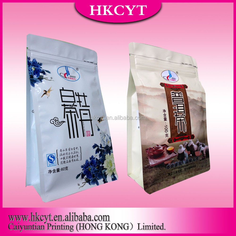 free samples food packing bag for wheat flour