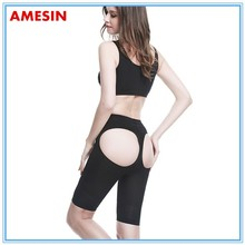 Butt Enhancing Underwear Hip Shaper Hot Pant