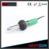120V 230V 1600W New designed hot air heat gun