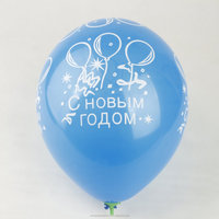 2016 new design 5sides one color printing balloon and 5colors one side printing balloon