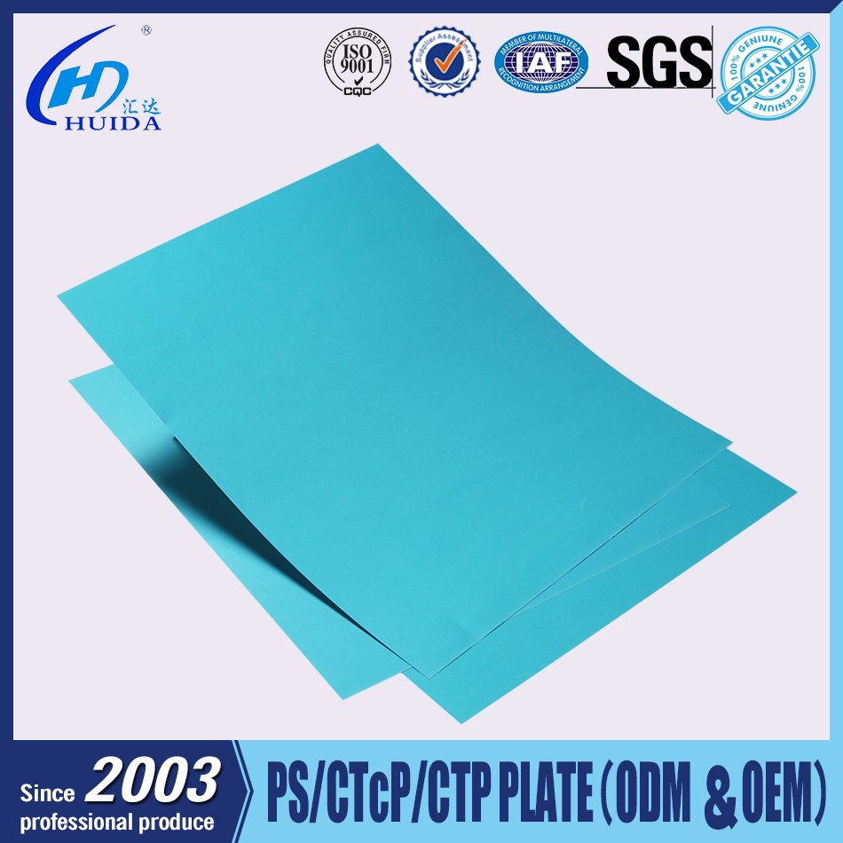 agfa offset thermal high quality aluminum ctcp plates used in printing paper