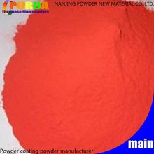 Powder Coating Paint Colors For Wood Coating