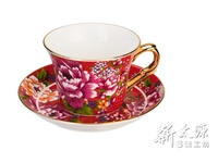 Shin Tai Yuan, Gold plated red peony Ceramic Coffee Cups with saucer gift Set