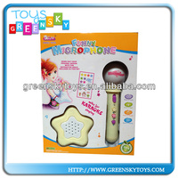 Funny Kids Microphone toys for kid,singing toys