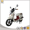 Mini Electric Chopper Motorcycle, Chinese Cheap Chopper Bicycles