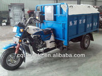 250cc special cargo garbage tricycle