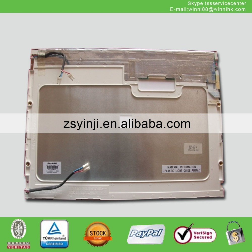 "15"" 1024*768 TFT LCD Panel for Sharp LQ150X1LW71U"