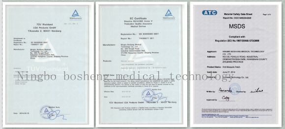 Bosheng cooling gel paste with CE/FDA/ISO13485 approved