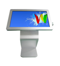 HOT selling new deisgn for college search kiosk in malaysia