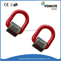 Forged G80 Hardware D Shape Link