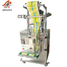 Guangzhou Factory Food Addictive Rice Cattle Feed Powder Packing Machine