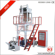 pe film machinery/pe plastic small size film blowing machine/plastic film blow moulding machine