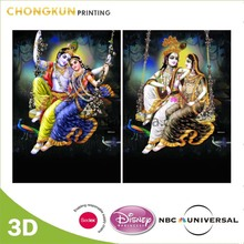 3D God India Wall Hanging Picture For Living Room
