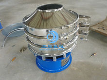 vibrating Screen \ Sieve \Sifter for Powder and Liquid Materials