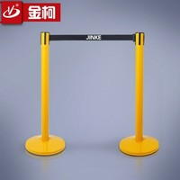Pipe Stanchion,High Quality Retractable Belt With Safety Poles,Advertising Iron Pole Cafe Banner
