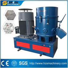Used plastic film agglomerator machine for sale