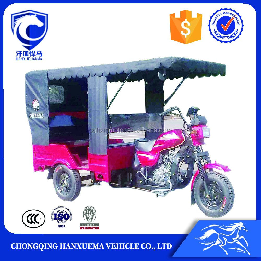 Cheap commercial rickshaw bajaj style 150cc motorized passenger tricycle